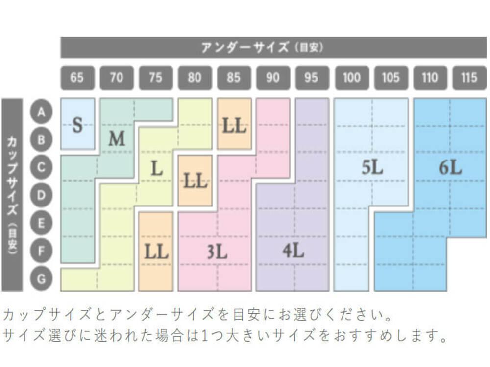 ジニエブラのナイトブラのサイズ表