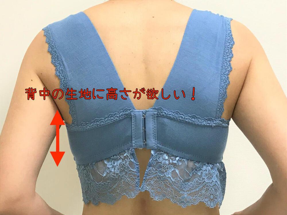 tu-hacci(ツーハッチ)のまるごと包むナイトブラ「ラクシア」着用背面