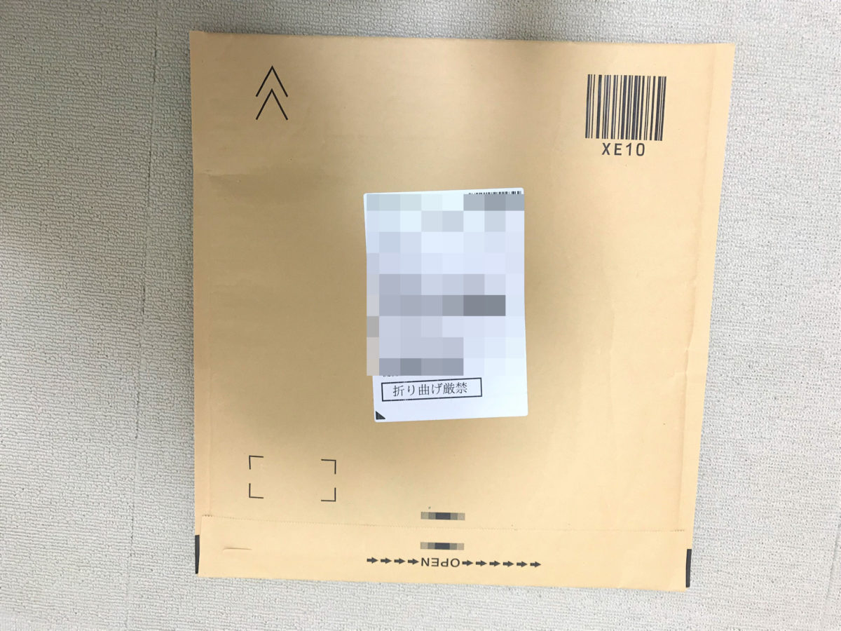 トリンプのプレジアフォルテ美胸ナイトブラ1トリンプのプレジアフォルテ美胸ナイトブラ2がAmazonから届いた梱包状態