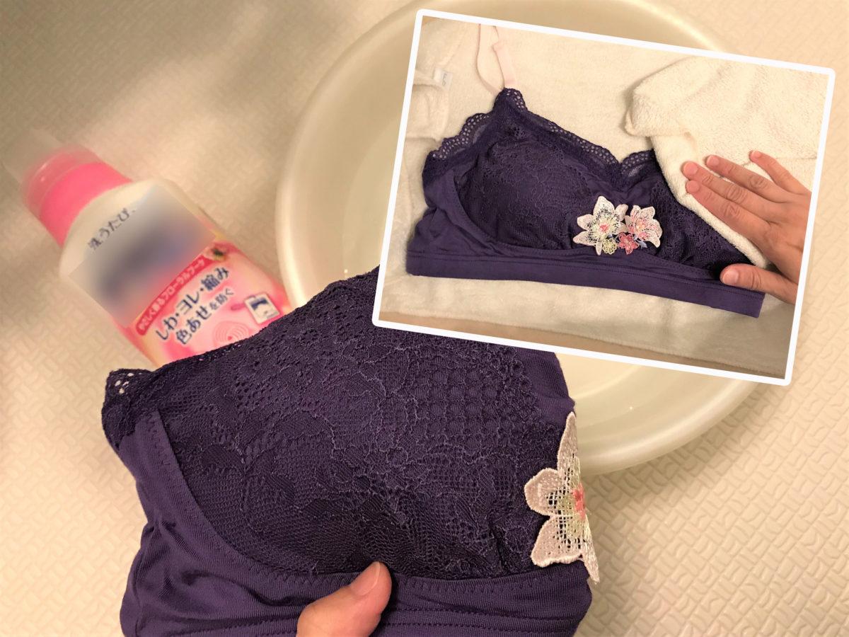 risamagli16risamagli(リサマリ)のナイトブラメリアおやすみブラ洗濯・干し方イメージ