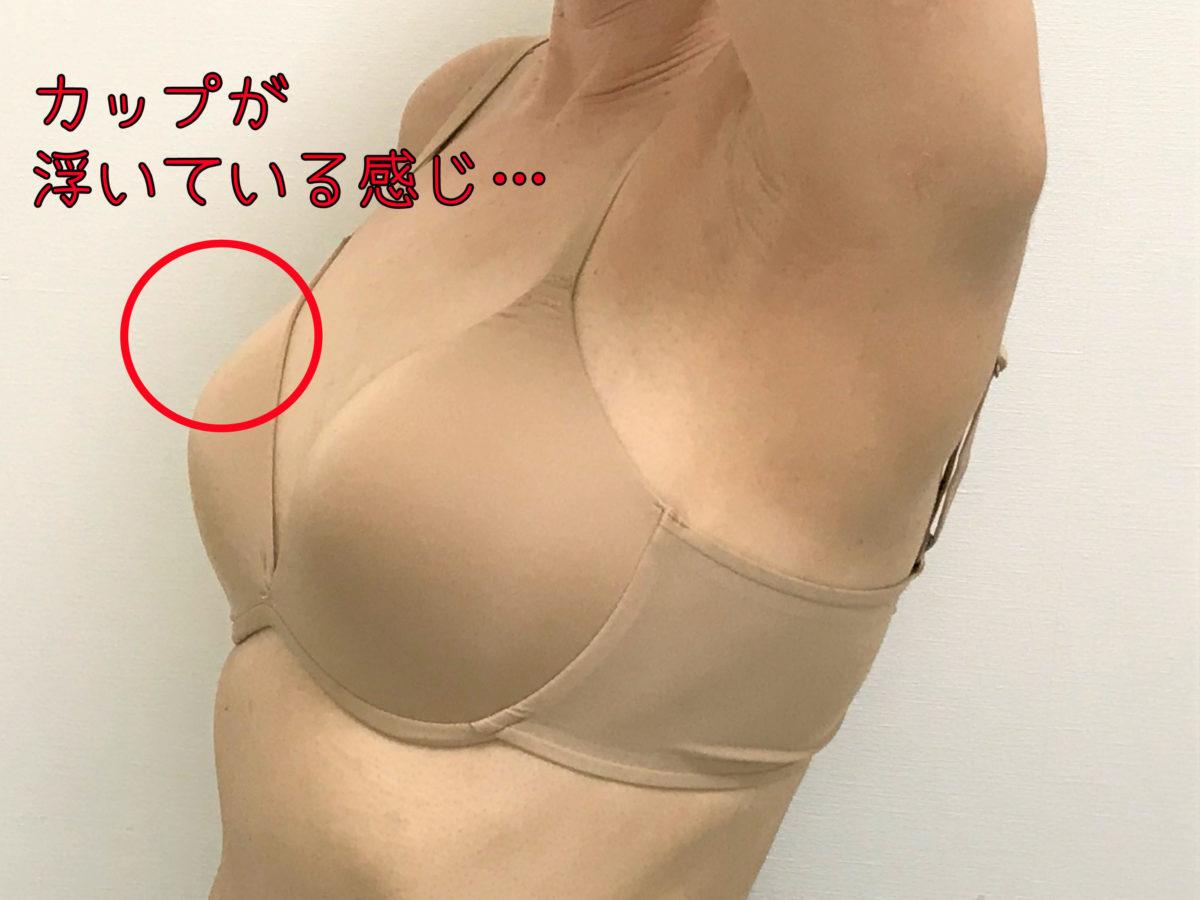 mujirushibra6無印の肌あたりがやさしいブラジャー着用脇部分